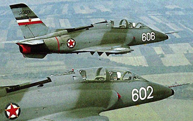 galeb-g-4-vsrs