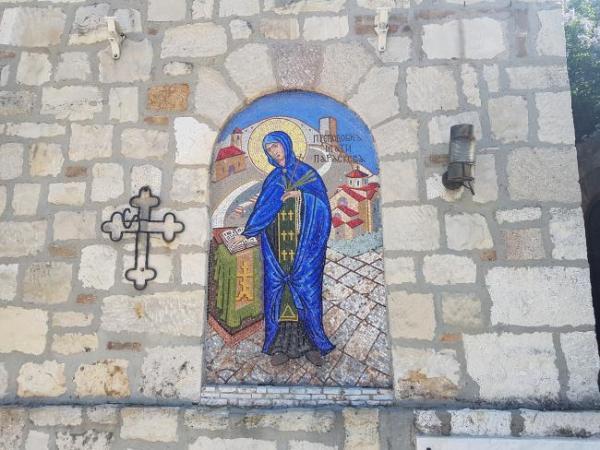 Molitva Svetoj Petki