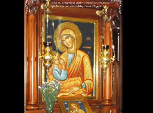 Molitva Bogorodici